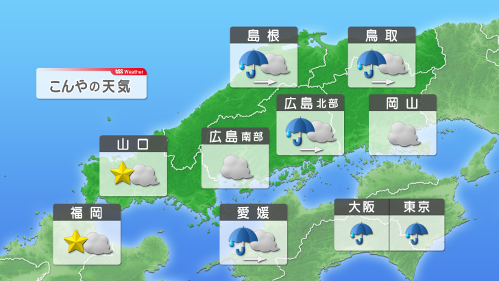 天気 広島 yahoo